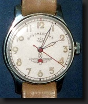 Il y a quelques années, on a retrouvé la montre d'Einstein, puis... Gagarin-star-city