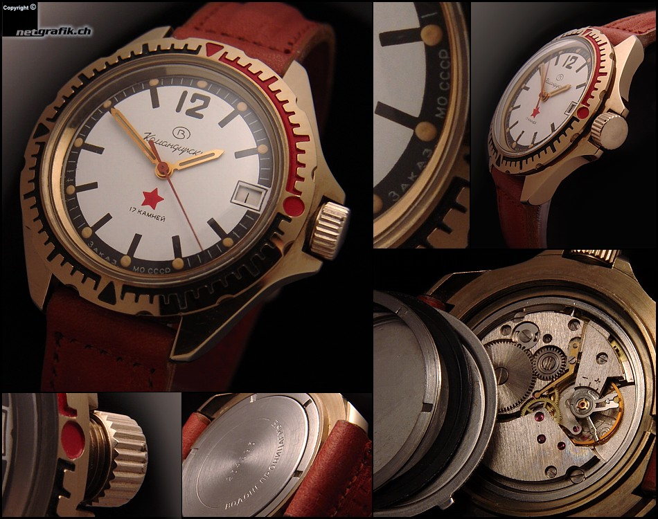 У военных образцов командирских часов есть и гражданские аналоги. . Ведь часами в нашей стране принято награждать