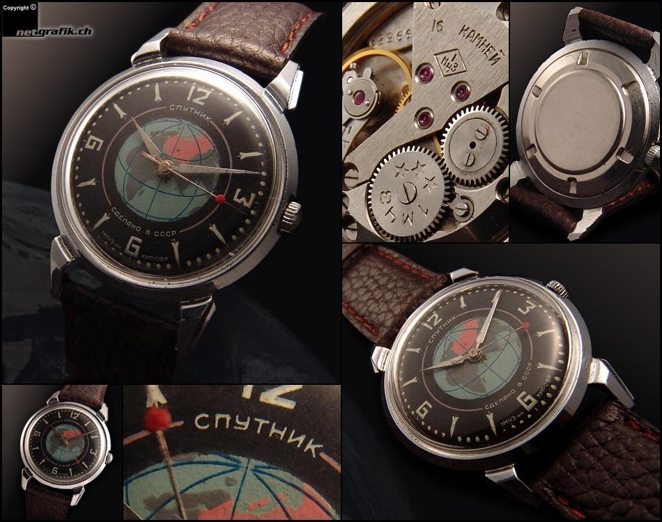 Poljot Sputnik Sputnik5c