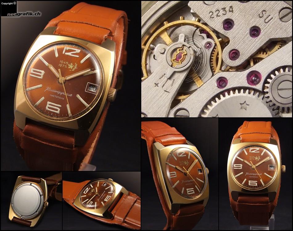 Часы Командирские 819453